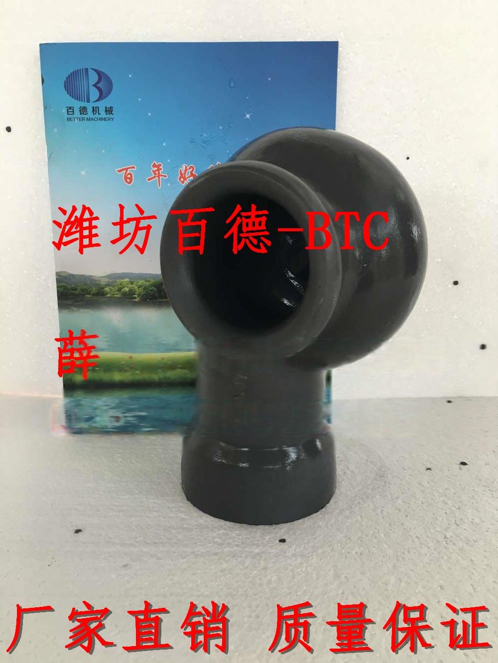 1.5寸Dn40碳化硅涡流空心锥喷嘴695289672