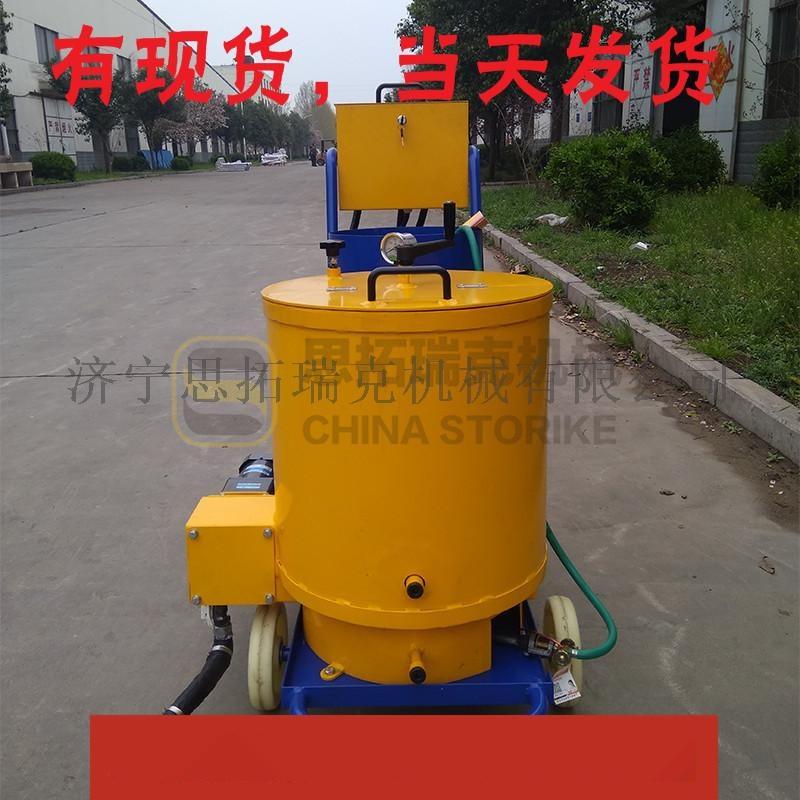瀝青灌縫機廠家推薦使用60升馬路灌縫機出口東南亞36585032