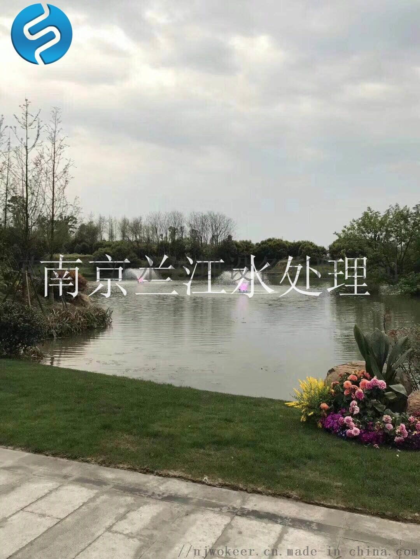 蘭江噴泉曝氣機工作原理816086725
