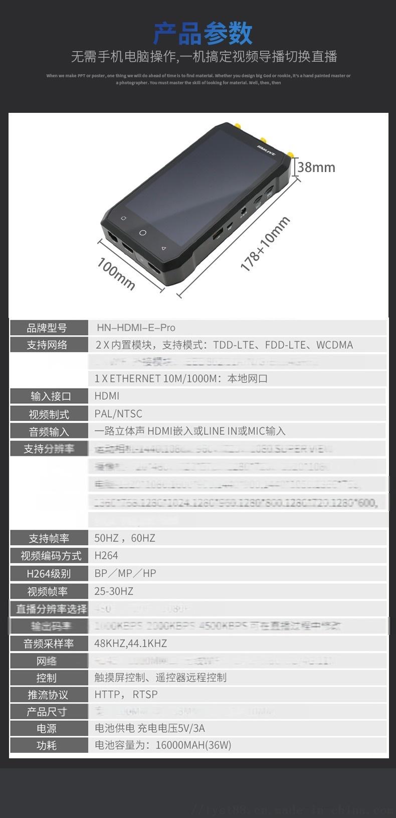 N8编码器23.jpg