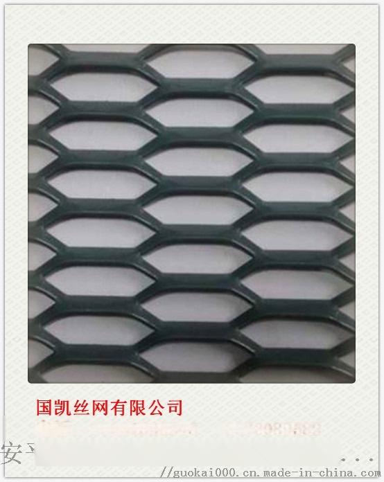 装饰钢板网     鱼鳞孔拉伸钢板网76780492
