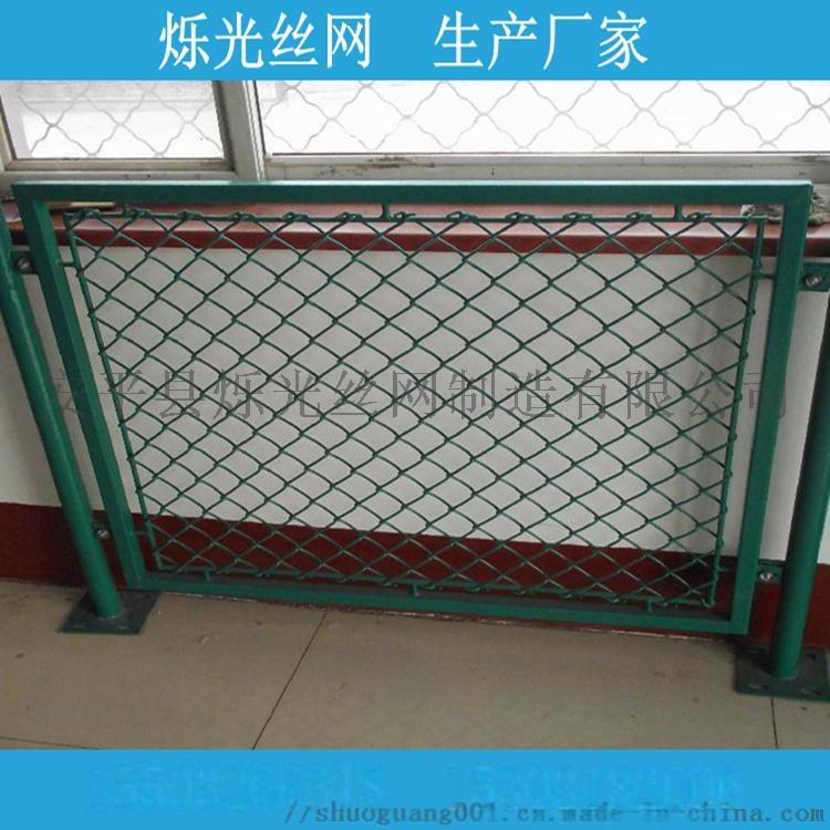 墨绿色球场围栏网@日字型组装式球场围网786760092