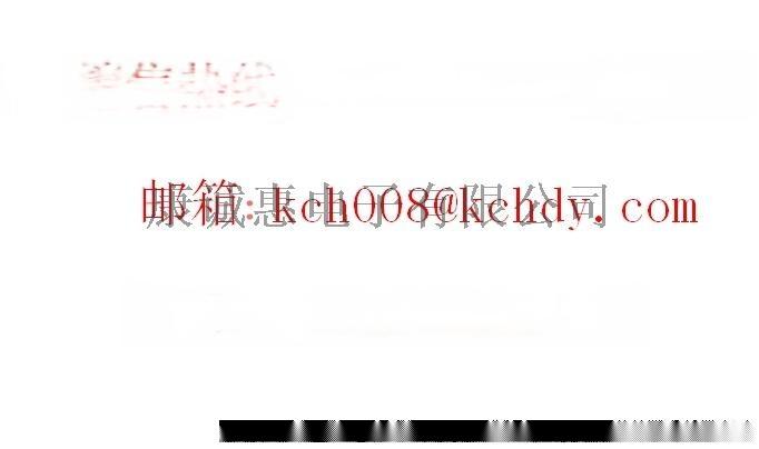 1520677352(1)_看图王