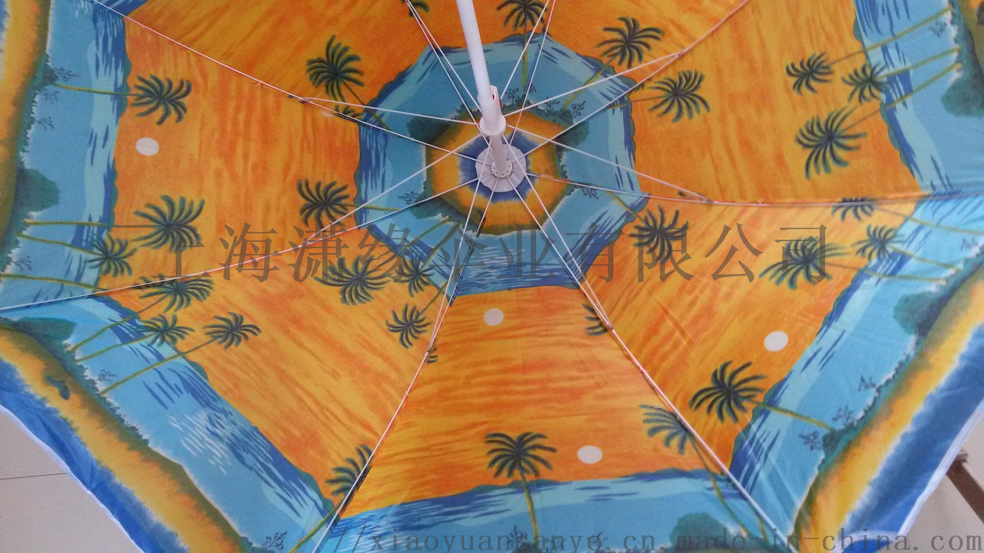 专业定制热转印复杂印花太阳伞760364252