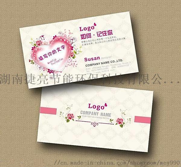 性價比高適合戶外廣告印名片的標簽印刷機83860165