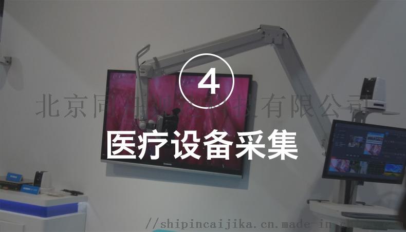 T960录制盒详情_06.jpg