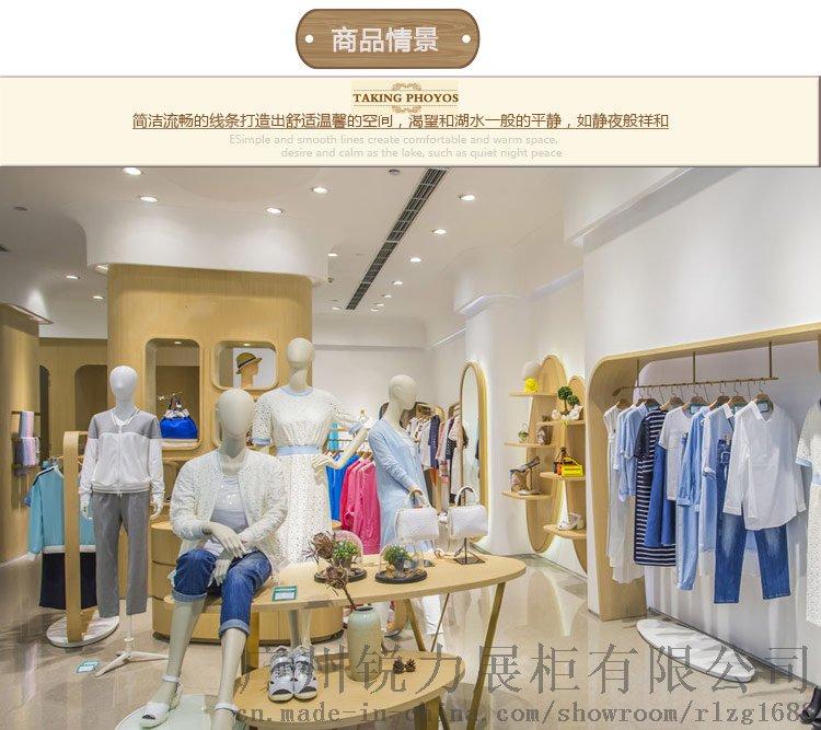 广州厂家供应服装展柜服装店展示台男女装货架60285795