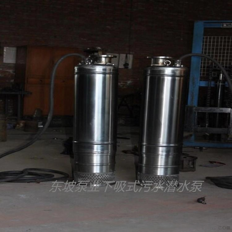 150WQ下吸式污水泵799395142