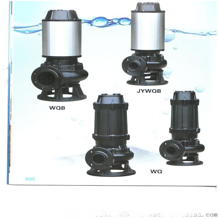 150WQ下吸式污水泵799395122
