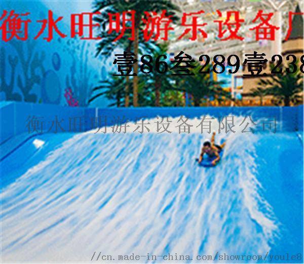 水滑梯设备厂,魔鬼鱼水滑梯设备厂,水滑梯设备厂家61323572