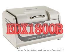 天瑞 ROHS分析儀器EDX1800B37595272