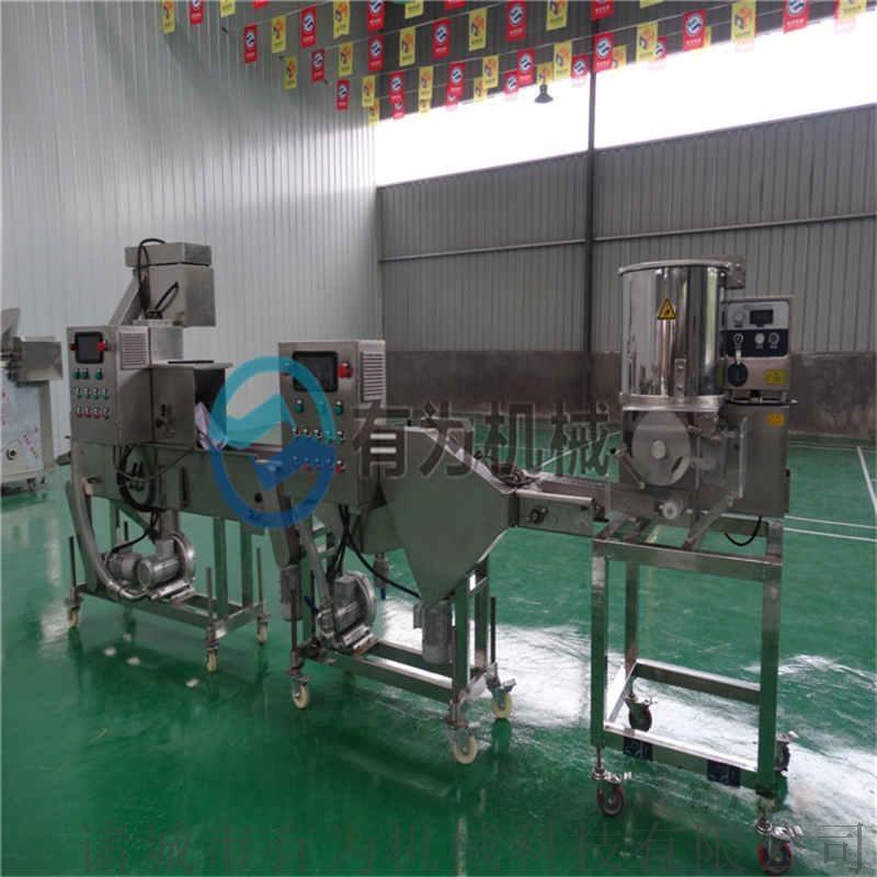 自动化操作鱼饼成型机,鱼排成型设备,YW鱼饼生产线55419732