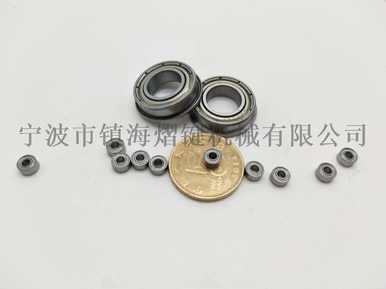 供应不锈钢686ZZ耐腐性强不锈钢、微型法兰轴承57680212