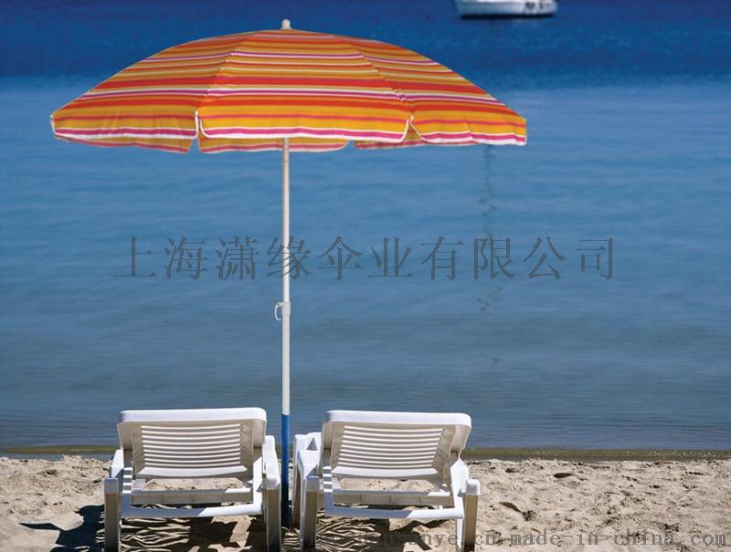中柱伞、沙滩伞、户外广告伞760147632