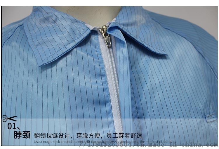 翻领条纹分体服_11.jpg