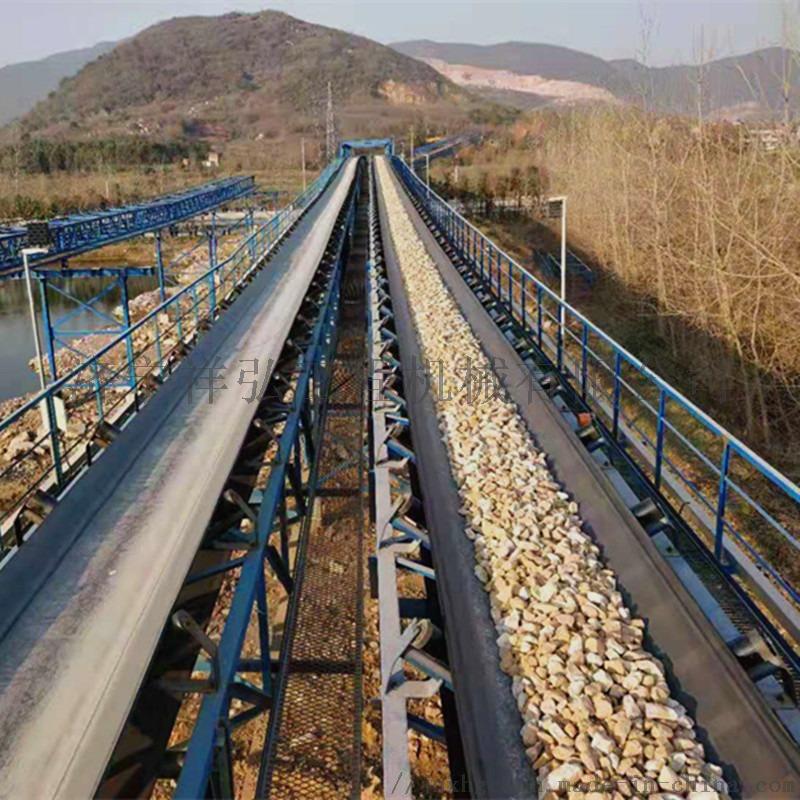 DTL膠帶輸送機廠家 80皮帶機 礦用膠帶輸送機815653172