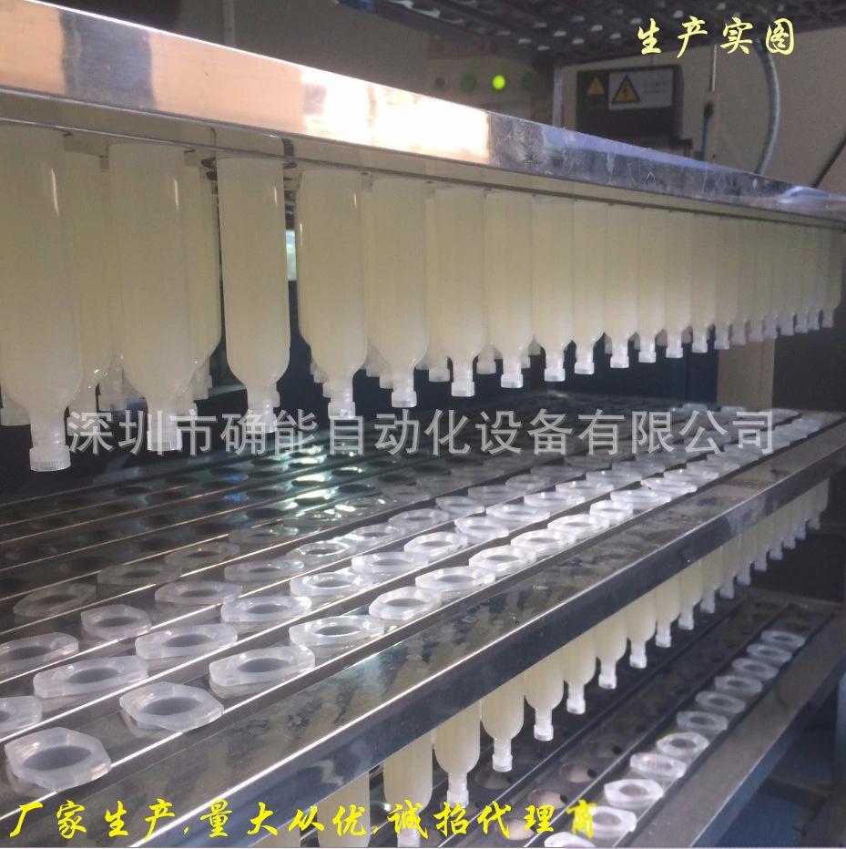 内衣PUR热熔胶聚氨酯密封胶大包装热熔胶深圳厂家101550095