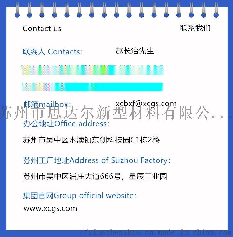 供应管道保温纯铝气泡膜隔热材 低能耗热网抗对流层117337075