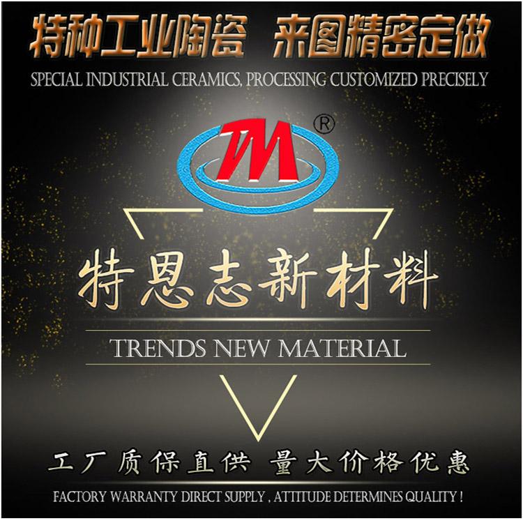 01特恩志新材料TRENDS NEW MATERIAL(新).jpg