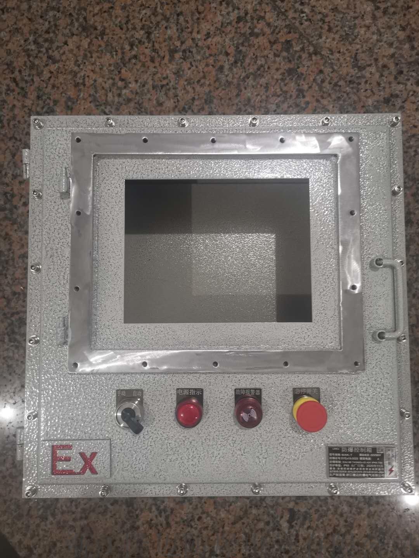 防爆LED数显仪表箱不锈钢定做154106855