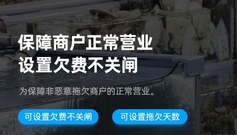 青岛积成-NB-IoT-PC.12_12.jpg