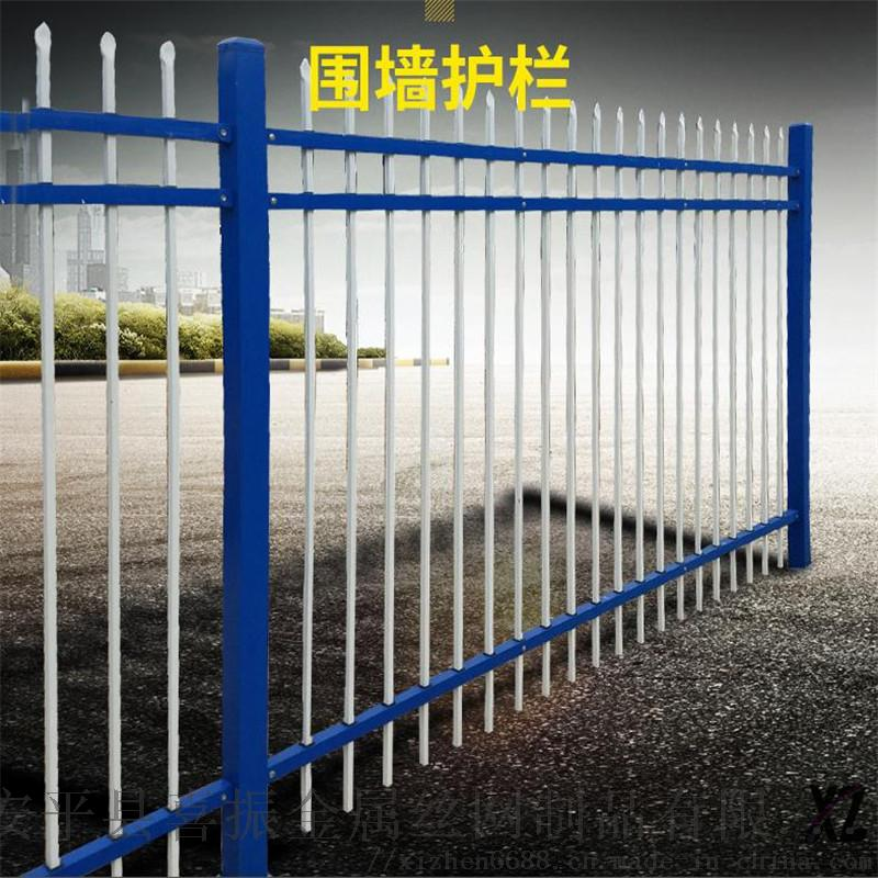锌钢围墙护栏152.jpg