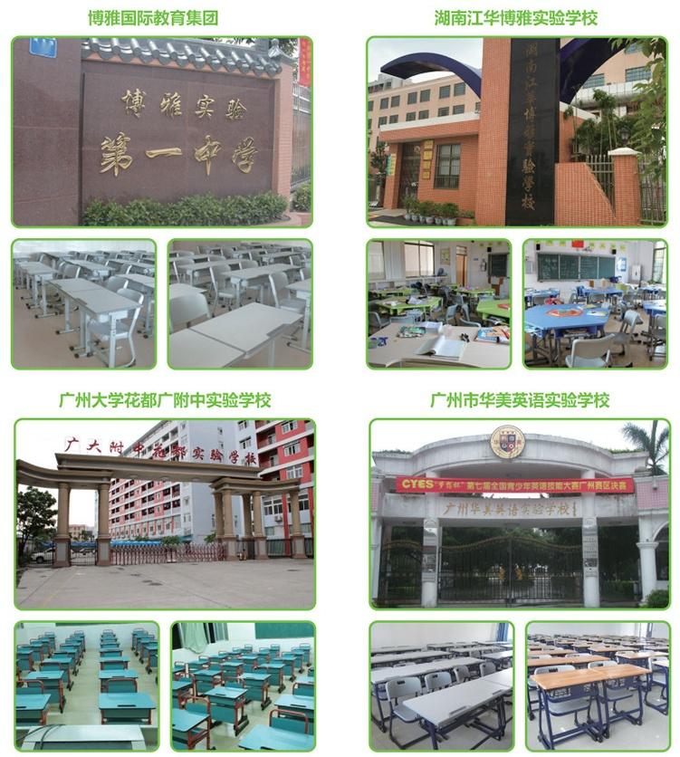 广东厂家直销塑料多功能学习桌,组合拼接课椅桌105752125