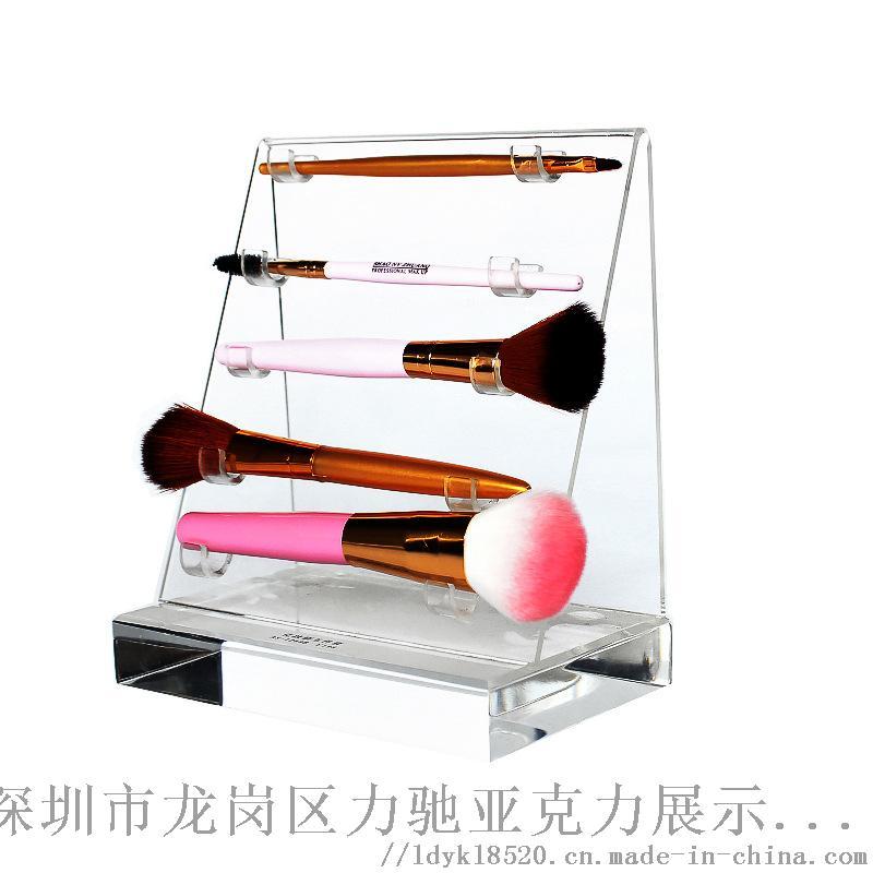 化妆刷展示架亚克力透明高档化妆工具展示架872944255