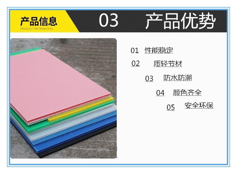 河北中空板 万通板塑料童车垫板生产厂家 量大优惠104305802
