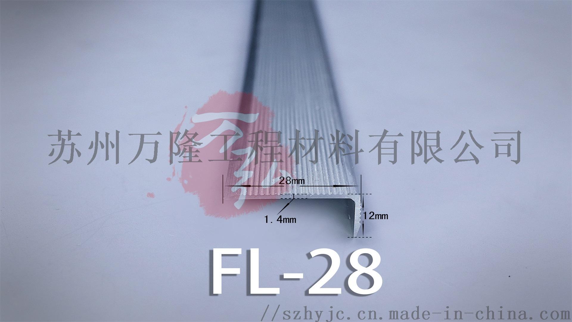 金属防滑条,铝合金防滑条价格133912205