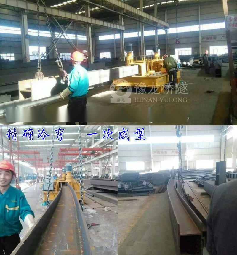 云和县全自动H型钢弯拱机保障