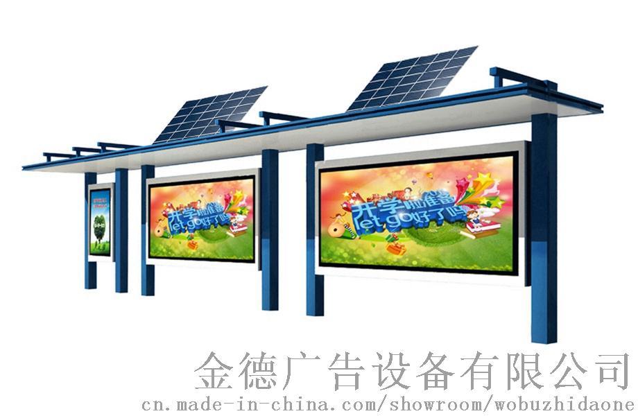 DD-太陽能004