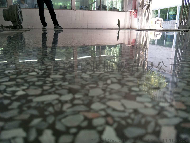 广东南雄水泥地面翻新、南雄厂房地面起灰翻新746802112