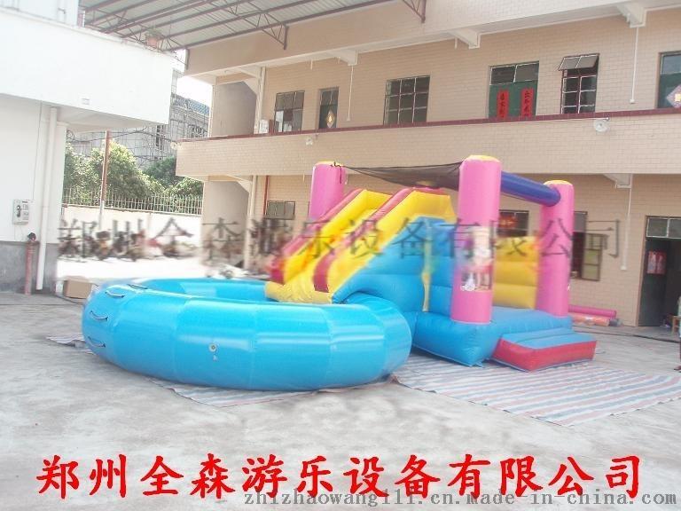 池子滑梯1