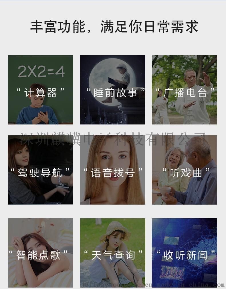 xiangqing_06