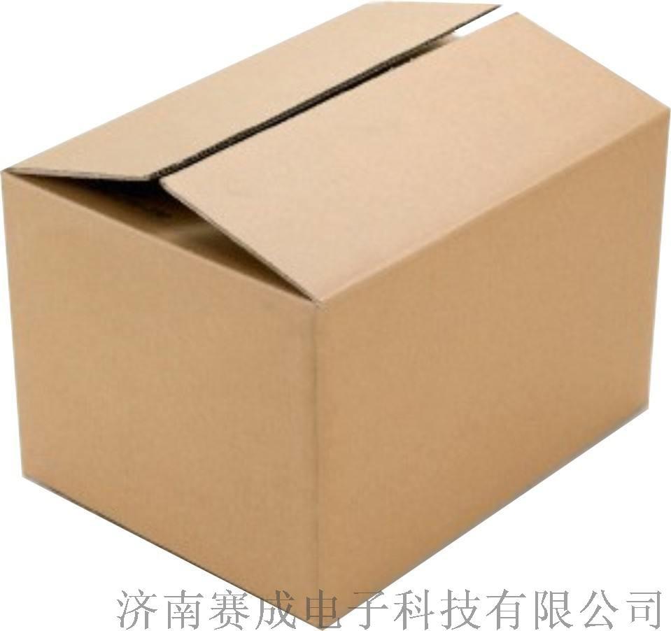 瓦楞纸箱.jpg