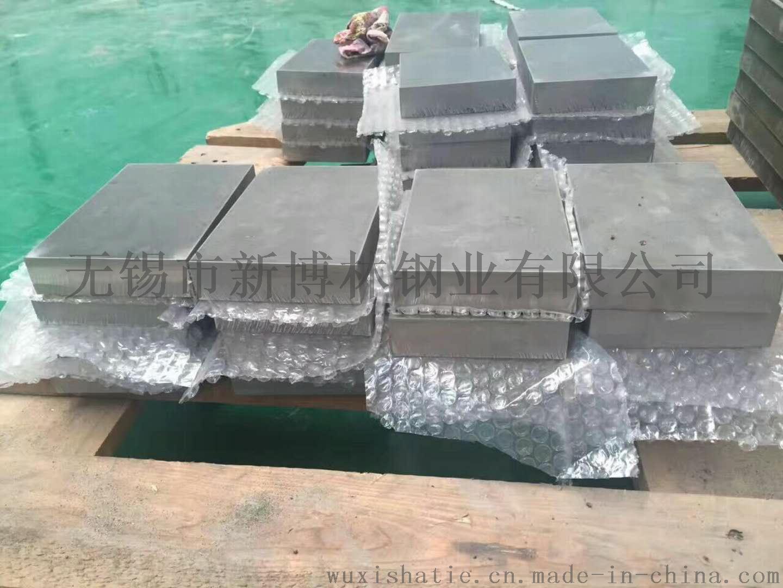 無錫304不鏽鋼鐳射切割加工735521862