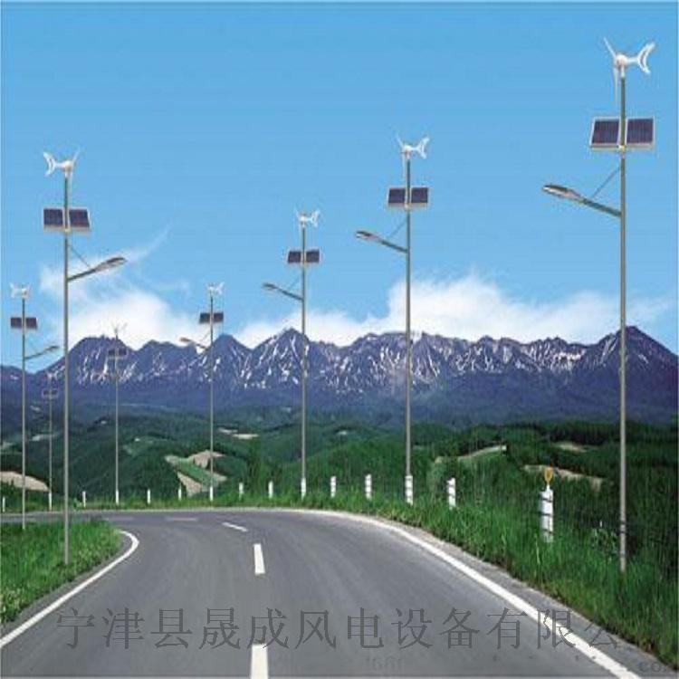 风光互补路灯专用30W太阳能led路灯766532105