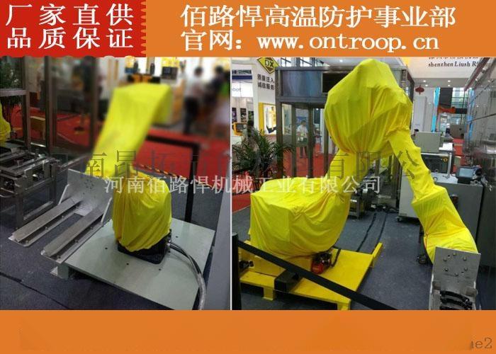 碼垛機器人防護服、川崎防塵防靜電機器人防護服的作用39480292