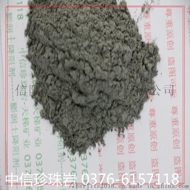 复杂防雷接地膨润土降阻剂812226212