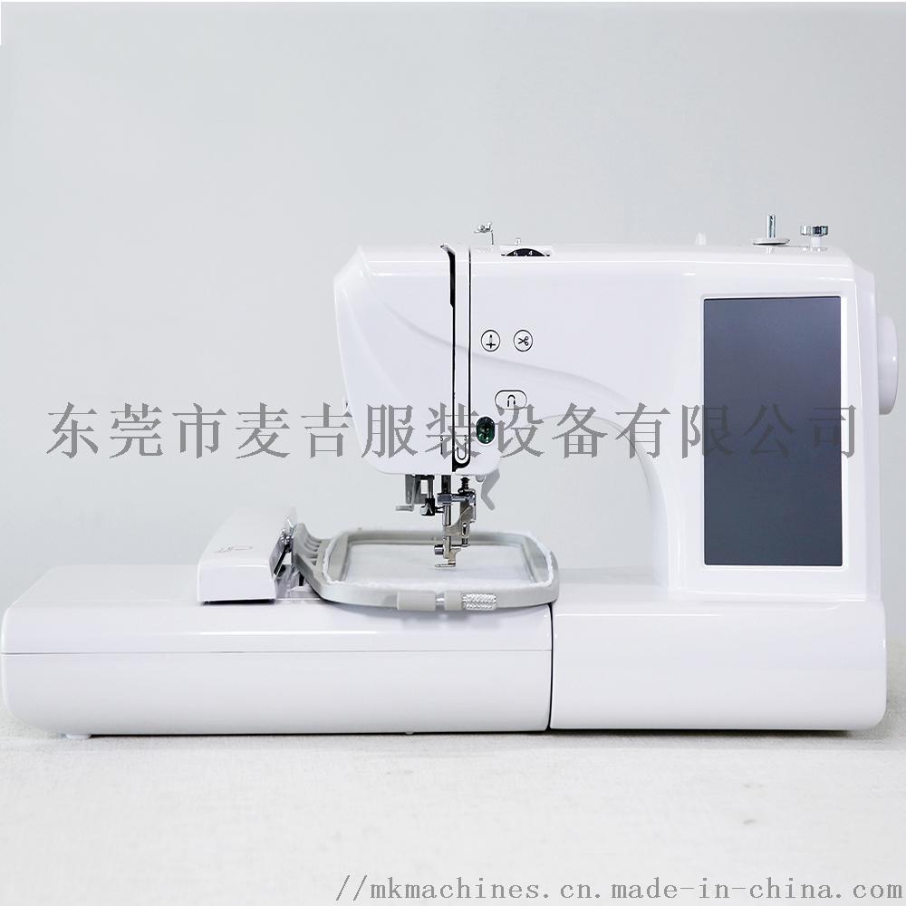多功能家用電腦縫紉機刺繡機798790045