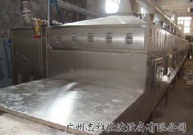 微波氧化钼干燥设备、化工干燥设备、氧化钼烘干设备772001165