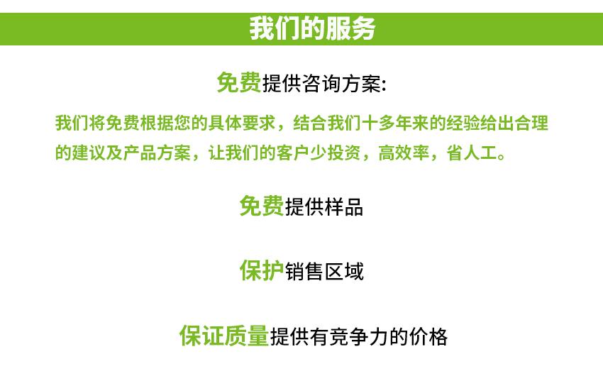 江苏厂家供应EVA实心彩虹球儿童玩具EVA海绵球84801452