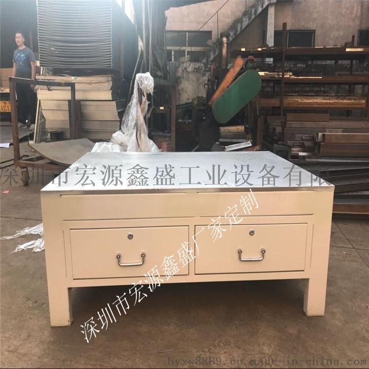 深圳工作台、模具检修钳工工作台、工作台54195235