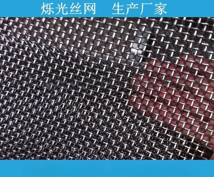 鍍鋅軋花網 編織鐵絲網 防護鋼絲網生產廠家760026142