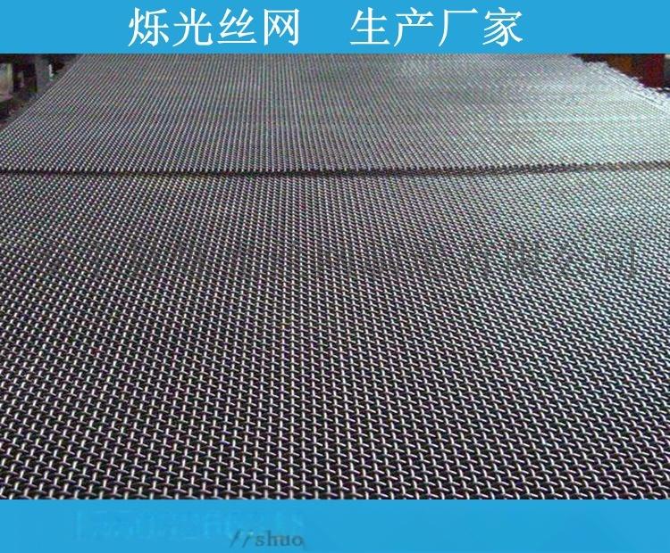 鍍鋅軋花網 編織鐵絲網 防護鋼絲網生產廠家56676522