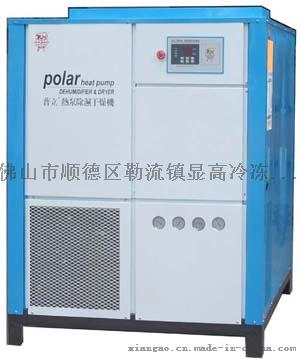 polar heat pump dehumidifier and dryer-08