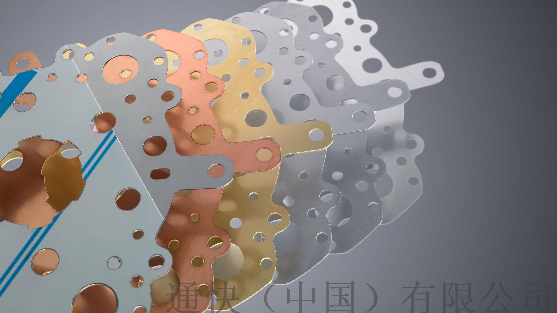 csm_MS-applications-laser-cutting-non-ferrous-metal_aa75b48273_ae69e161aa.jpg