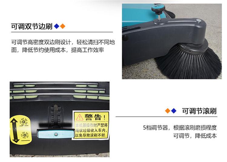 凯叻9240手推式无动力扫地机09.jpg