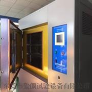 250升三箱冷熱衝擊箱180180.jpg
